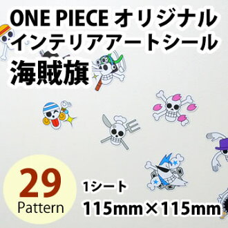 ONE PIECE one piece interior art seal (wall sticker) blackjack