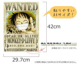 ONEPIECEワンピース手配書壁紙42cm×29.7cm