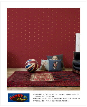 DAMKYSIGNS壁紙THEWALLPAPERTOKYO日本製フリースデジタルプリント壁紙不織布デジタルプリント壁紙不織布壁紙【46cmx10m】【送料無料】