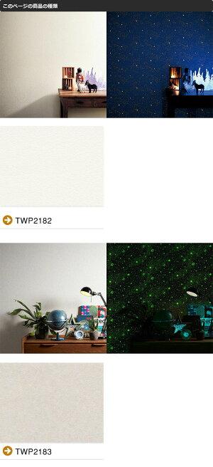 壁紙のり付きのり付き壁紙トキワパインブルTOKIWAPINEBULLカジュアル[壁紙以外の商品と同梱不可・数量1で1m]