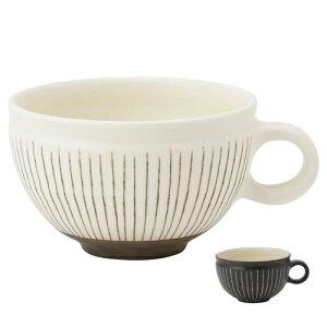 【滋賀県/文五郎窯(ぶんごろうがま)/奥田章】スープカップ 十草/黒十草