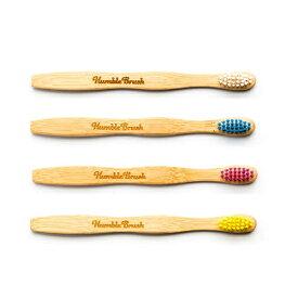 ハンブルブラッシュ 歯ブラシ(キッズ)【メール便可 5個まで】【humble brush】【歯ブラシ】【ハブラシ】【エコ】【eco】【歯磨き】【オーラルケア】【スウェーデン】【北欧】【デンタルケア】