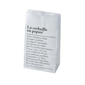 be-poles ペーパーバッグ XS 2枚セット【paperbag】【鉢カバー】【ダストボックス】【ゴミ箱】【小物入れ】【ビ-ポール】【インテリア】【パリ】【収納】【北欧】【北欧雑貨】【ギフト】【プレゼント】