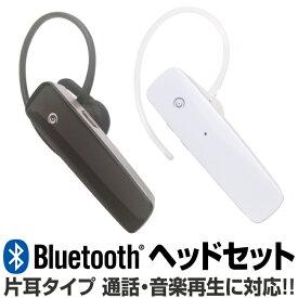 ブルートゥース イヤホン ワイヤレス 片耳 bluetooth 4.1 ハンズフリー 耳かけフック付き サブイヤホンで両耳使用可 通話 ヘッドセット ヘッドホン 音楽 スポーツ スカイプ スマートフォン スマホ iphoneX iphone8 iPhone アンドロイド xperia galaxy aquos