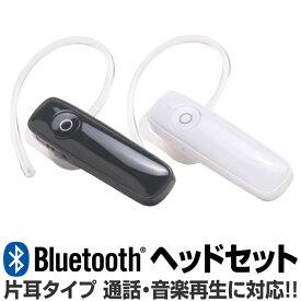 ブルートゥース イヤホン ワイヤレス 片耳 bluetooth 4.1 ハンズフリー 耳かけフック付き サブイヤホンで両耳使用可 通話 運転 ヘッドセット ヘッドホン 音楽 スポーツ スカイプ スマートフォン スマホ iphoneX iphone8 iPhone アンドロイド xperia galaxy aquos