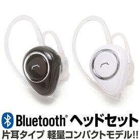 bluetooth 4.1対応 イヤホン 片耳 軽量 コンパクトデザイン ワイヤレス 通話 ハンズフリー 運転 耳かけフック ブルートゥース ヘッドセット ヘッドホン 音楽 スポーツ スカイプ スマートフォン スマホ iphoneX iphone8 iPhone アンドロイド