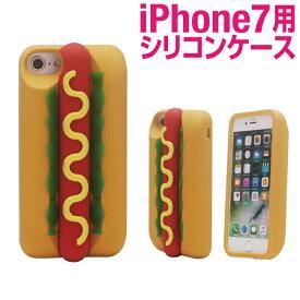 66671fc438 【メール便送料無料!】ソーセージがはみ出すホットドッグ型ケース iPhone7/