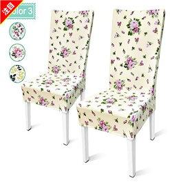 【 送料無料 】 椅子カバー チェアカバー伸縮素材 2枚セット 椅子カバー 座面 リクライニングチェアーカバー 取り外し可能 ダイニングチェアカバー 柔らかい ホテル 用品: ホーム&キッチン