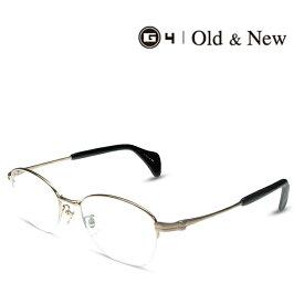 G4 Old & New 5666 GP ゴールド 度付きメガネ 伊達メガネ メンズ レディース ユニセックス ジーフォー オールド&ニュー 日本製 本格眼鏡