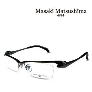 マサキマツシマ Masaki Matsushima メガネ フレーム MF-1153 C-3 ヘアライングレー 度付きメガネ 伊達メガネ 日本製 眼鏡 (お取り寄せ)