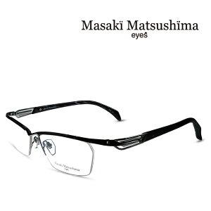 マサキマツシマ Masaki Matsushima メガネ フレーム MF-1215 C-2 グレー・ネイビー・グレーササ 度付きメガネ 伊達メガネ 日本製 眼鏡 (お取り寄せ)
