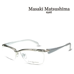 マサキマツシマ Masaki Matsushima MF-1241 C-3 ヘアラインシルバー/ホワイト 度付きメガネ 伊達メガネ メンズ 日本製 眼鏡 メガネ フレーム 新作