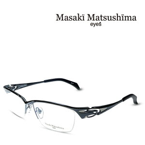 マサキマツシマ Masaki Matsushima MF-1243 C-2 ブルーグレー シルバー 度付きメガネ 伊達メガネ メンズ 日本製 眼鏡 メガネ フレーム 新作