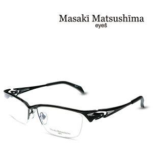 マサキマツシマ Masaki Matsushima MF-1243 C-4 ブラック シルバー 度付きメガネ 伊達メガネ メンズ 日本製 眼鏡 メガネ フレーム 新作