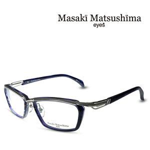 【NEW】マサキマツシマ Masaki Matsushima MF-1245 C-3 ネイビーササ シルバー 度付きメガネ 伊達メガネ メンズ 日本製 眼鏡 メガネ フレーム 新作