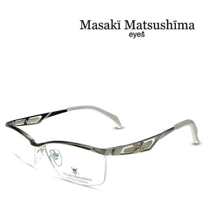 マサキマツシマ Masaki Matsushima MFP-551 C-1 シルバー ゴールド 度付きメガネ 伊達メガネ メンズ プレミアムコレクション スカルシリーズ 日本製 眼鏡 メガネ フレーム