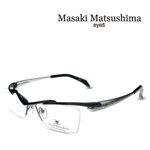 マサキマツシマ Masaki Matsushima MFP-553 C-1 ネイビー シルバー 度付きメガネ 伊達メガネ メンズ プレミアムコレクション スカルシリーズ 日本製 眼鏡 メガネ フレーム