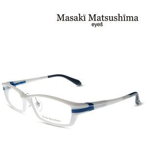 マサキマツシマ Masaki Matsushima メガネ フレーム MFS-125 C-2 ホワイト・ブルー 度付きメガネ 伊達メガネ 日本製 眼鏡 (お取り寄せ)