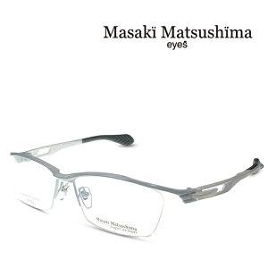 マサキマツシマ Masaki Matsushima MFS-123 C-2 ホワイトパール/ホワイト 度付きメガネ 伊達メガネ メンズ 日本製 眼鏡 メガネ フレーム