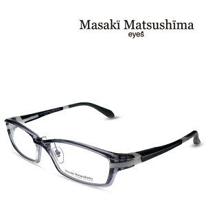 マサキマツシマ Masaki Matsushima メガネ フレーム MFS-125 C-1 ブルーグレー・ホワイト 度付きメガネ 伊達メガネ 日本製 眼鏡 (お取り寄せ)