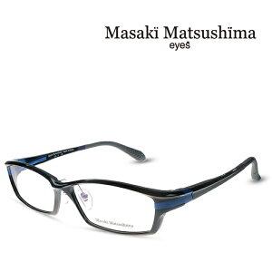 マサキマツシマ Masaki Matsushima メガネ フレーム MFS-125 C-4 ブラック 度付きメガネ 伊達メガネ 日本製 眼鏡 (お取り寄せ)