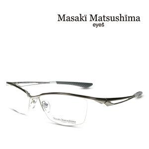 マサキマツシマ Masaki Matsushima MFS-126 C-1 ヘアラインシルバー 度付きメガネ 伊達メガネ メンズ 日本製 眼鏡 メガネ フレーム