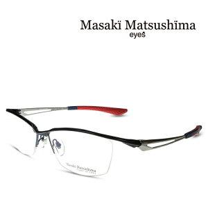 マサキマツシマ Masaki Matsushima MFS-126 C-3 ネイビー シルバーマット 度付きメガネ 伊達メガネ メンズ 日本製 眼鏡 メガネ フレーム