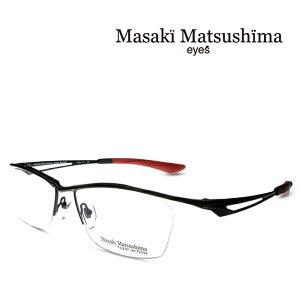 マサキマツシマ Masaki Matsushima MFS-127 C-3 ブラック 度付きメガネ 伊達メガネ メンズ 日本製 眼鏡 メガネ フレーム