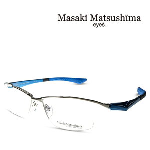 マサキマツシマ Masaki Matsushima MFS-128 C-2 シルバー ライトブルーパール 度付きメガネ 伊達メガネ メンズ 日本製 眼鏡 メガネ フレーム