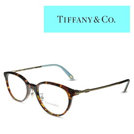Tiffany ティファニー メガネ フレーム TF2153D 8015 HABANA BLUE レディース 度付きメガネ 伊達メガネ TIFFANY&Co.