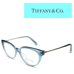 Tiffany ティファニー メガネ フレーム TF2183F 8244 Crystal Blue Tiffany Blue レディース 度付きメガネ 伊達メガネ TIFFANY&Co.