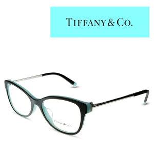 Tiffany ティファニー メガネ フレーム TF2190F 8055 レディース 度付きメガネ 伊達メガネ TIFFANY&Co.