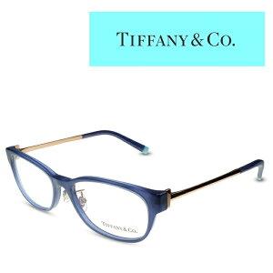 Tiffany ティファニー メガネ フレーム TF2201D 8192 Blue/Rubedo レディース 度付きメガネ 伊達メガネ TIFFANY&Co.