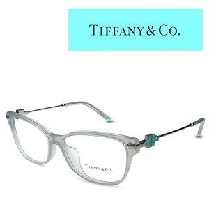 Tiffany ティファニー メガネ フレーム TF2207F 8267 レディース 度付きメガネ 伊達メガネ TIFFANY&Co.