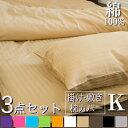 Cf4048-3set-k