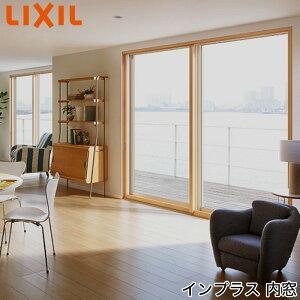 インプラス内窓LIXIL工事費込み関東限定