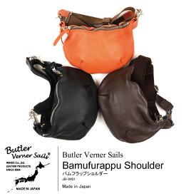 Butler Verner Sails(バトラーバーナーセイルズ) 本革 ロール ショルダーバック Butler Verner Sails(バトラーバーナーセイルズ)【コンビニ受取対応商品】