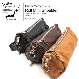 Butler Verner Sails (butlerburnersayles) leather roll bag