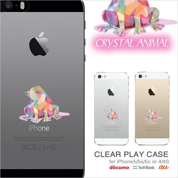 iPhone7 ケース クリアプレイ クリスタルアニマルシリーズ(カエル)プリントケース【iPhone7 Plus ケース/iPhone6s ケース クリア/プラス/iPhone5s ケース/アイフォン5s/アイフォン6/CASE】