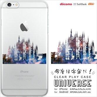 iPhone 7Plus情况清除比赛宇宙系列(米兰的大教堂)