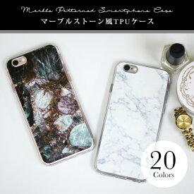 5f173c999e 【iPhone 全機種対応】スマホケース iPhone XS XS Max XR X Galaxy Xperia 携帯
