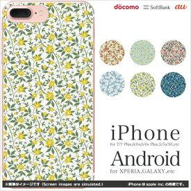 【ポイント10倍】【iPhone11 全機種対応】スマホケース iPhone XS Max XR X Galaxy Xperia 携帯ケース iphoneケース スマホ カバー クリア (リバティ柄) 【iPhoneケース/iPhone ケース/アイフォンケース/アイフォン ケース/小花柄/花柄/人気】