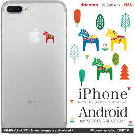 【ポイント10倍】クリアプレイ(ダーラナホース)【iPhone7 カバー/iPhone6s ケース クリア/プラス/iPhone5s ケース/アイフォン5s/北欧/ダーラナ馬】
