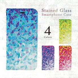 【ポイント10倍】スマホケース 全機種対応 手帳型 汎用型 iPhone XS Max XR X iPhone8 オシャレ かわいい トレンド デザイン レザーケース (ステンドグラス) 【iPhone6s/iPhone6s Plus/ステンドグラス/ガラス/おしゃれ】
