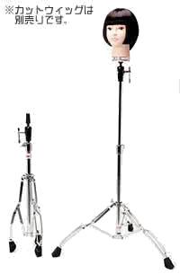 レジーナ ウィッグスタンド RH-200【カットウィッグ マネキン固定 美容師】※同梱不可