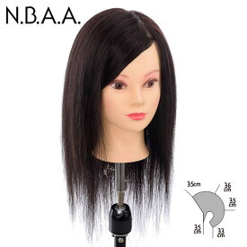 NBAA カッティングウィッグ リリアン NB-WLC01【人毛100% カラー不可トレーニング用 低価格 美形】