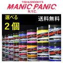 【あす楽】MANIC PANIC マニックパニック<選べる2個>【ヘアカラー/毛染め/カラー剤/manicpanic/マニパニ】【送料無…