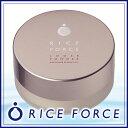 ライスフォース ルースパウダー(粉おしろい)うるおいヴェールで肌をやさしく包むルースパウダー 保湿成分・ライス…