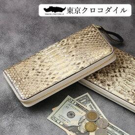 長財布 ゴールド パイソン ヘビ革 ラウンド メンズ 日本製 プレゼント