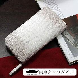 財布 長財布 メンズ 日本製 クロコダイル ワニ革 鰐革ヒマラヤ マット